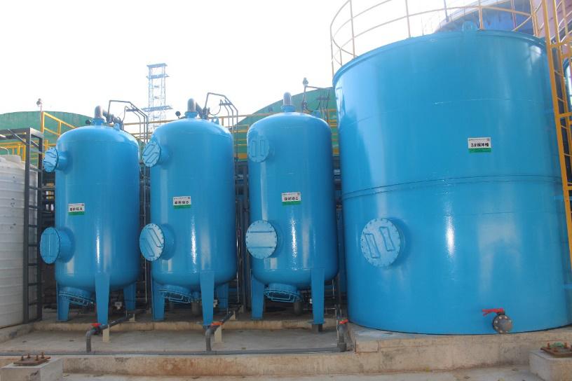 煤化工行业废水除氟处理方案