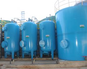 含氟废水(山东某化工集团)处理项目