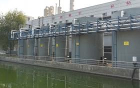 化学镍废水处理方案