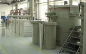 锌镍废水处理方案