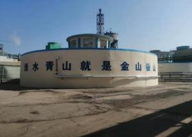 含氟废水处理方案(山西晋煤集团某分公司)