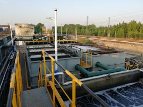 含氟废水处理方案(山东兖矿集团某分公司)