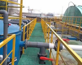 含氟废水处理方案(山东蓝帆化工有限公司)