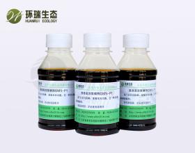 制药行业-液体高效除磷剂GMS-P1