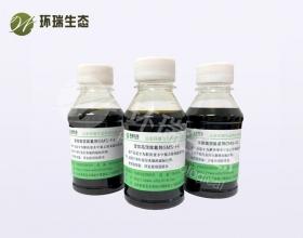 液体高效除氟剂GMS-F4