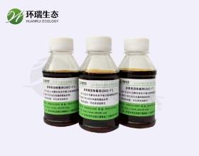 液体除氟剂GMS-F3